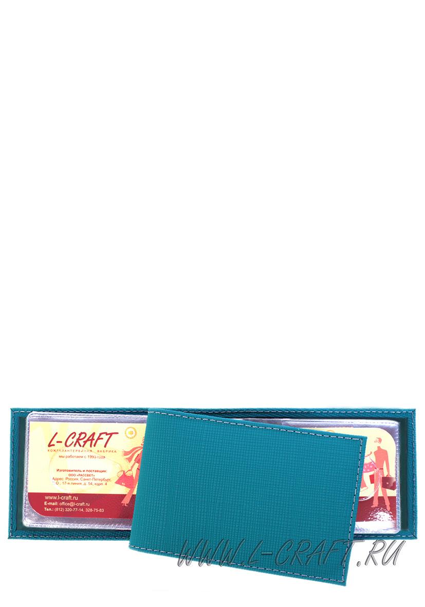LKR1 кожа лен синий К419-6